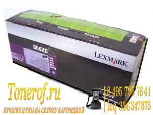 50F5X0E 300x225 Lexmark 505XE (50F5X0E)