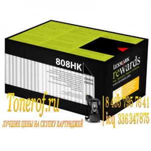 80C8HKE 300x300 Lexmark 80C8HKE
