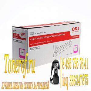 Oki 44064010 300x300 Oki 44064010