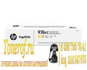 L0S31YC 300x240 976YC (L0S31YC)