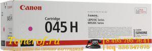 Cartridge 045H 1244C002 300x102 Cartridge 045H (1244C002)