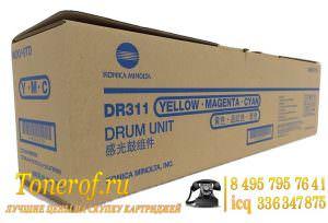 Konica Minolta DR 311 A0XV0TD 300x204 Konica Minolta DR 311 (A0XV0TD)