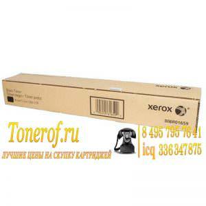 006R01659 300x300 Xerox 006R01659