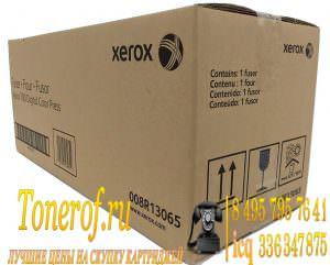 008r13065 300x241 Xerox 008R13065