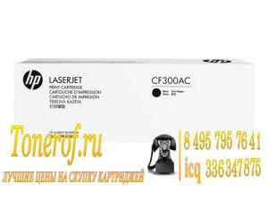 CF300AC 300x225 CF300AC