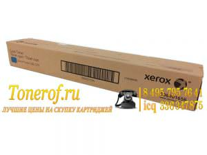 Xerox 006R01656 300x225 Xerox 006R01660