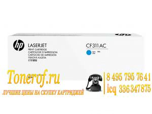 cf311ac 300x225 CF311AC