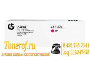 cf313ac 300x225 CF313AC