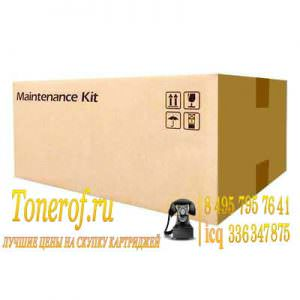 Kyocera MK 8115A 1702P30UN0 300x300 Kyocera MK 8115B (1702P30UN1)