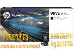 982X (T0B30A)