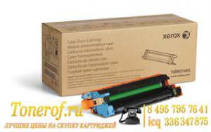 108R01485 300x188 Xerox 108R01485
