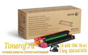 108R01486 300x188 Xerox 108R01486