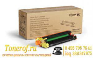 108R01487 300x188 Xerox 108R01487