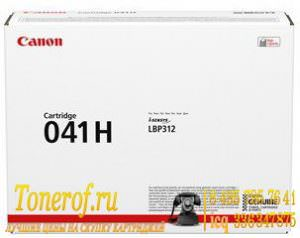 Canon Cartridge 041H 0453C002 300x238 Canon Cartridge 041H (0453C002)