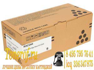 Ricoh SP C252E 407531 300x225 Ricoh SP C252HE (407716)