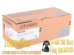 Ricoh SP C252E 407532 300x225 Ricoh SP C252HE (407717)