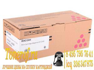 Ricoh SP C252E 407533 300x225 Ricoh SP C252E (407533)