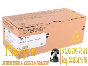 Ricoh SP C252E 407534 300x225 Ricoh SP C252HE (407719)