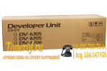 Kyocera DV-6305 (302LH93034)