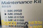 Kyocera MK-896B (1702K00UN2)