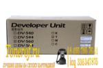 Kyocera DV-560Y (302HN93023)